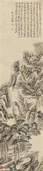 山水 立轴 纸本 - 4041 - 文物公司旧藏暨海外回流 - 2010秋季艺术品拍卖会 -收藏网