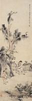 胡锡痎(1839~1883)  渊明赏菊 -  - 古代作品专场 - 2005秋季大型艺术品拍卖会 -收藏网