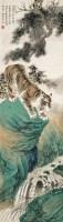 唐  云(1910~1993)  石榴双雀图 -  - 中国书画海上画派作品 - 2005年首届大型拍卖会 -收藏网