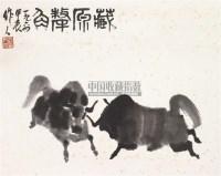 藏原牦角 立轴 水墨纸本 - 吴作人 - 中国书画(二) - 2010年秋季艺术品拍卖会 -中国收藏网