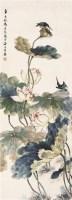 荷塘清趣 立轴 设色纸本 - 马孟容 - 近现代书画 - 2006夏季书画艺术品拍卖会 -收藏网