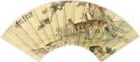 双鹿 扇面 纸本 - 刘奎龄 - 扇面小品 - 2010秋季艺术品拍卖会 -中国收藏网
