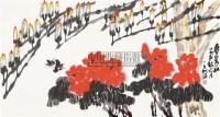 春长在 镜心 纸本设色 - 崔子范 - 中国当代书画 - 2010秋季艺术品拍卖会 -收藏网