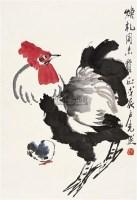 大吉图    镜片 设色纸本 - 卢光照 - 中国书画 - 2010秋季艺术品拍卖会 -收藏网
