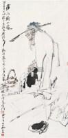 蒲松龄小像 软片 设色纸本 - 王西京 - 中国书画 - 2010秋季艺术品拍卖会 -收藏网