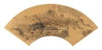 清江棹歌 -  - 中国书画古代作品 - 2006春季大型艺术品拍卖会 -收藏网