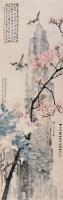 等花鸟 立轴 纸本水墨 - 赵叔孺 - 中国古代书画  - 2010秋季艺术品拍卖会 -收藏网