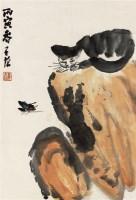 猫蝶图 立轴 纸本 - 崔子范 - 中国书画 - 2010秋季艺术品拍卖会 -收藏网