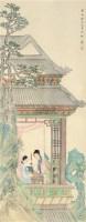 人物 立轴 绢本设色 - 谢之光 - 中国近现代书画  - 2010秋季艺术品拍卖会 -收藏网