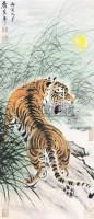 虎 立轴 纸本 - 慕凌飞 - 中国书画 - 2010年秋季书画专场拍卖会 -收藏网