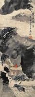 达摩 立轴 设色纸本 - 陈师曾 - 中国书画 - 第9期中国艺术品拍卖会 -收藏网