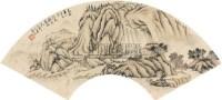山水 扇片 纸本 - 陆恢 - 中国书画(上) - 2010瑞秋艺术品拍卖会 -收藏网