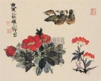 花鸟 立轴 纸本 - 程十发 - 中国书画(下) - 2010瑞秋艺术品拍卖会 -中国收藏网