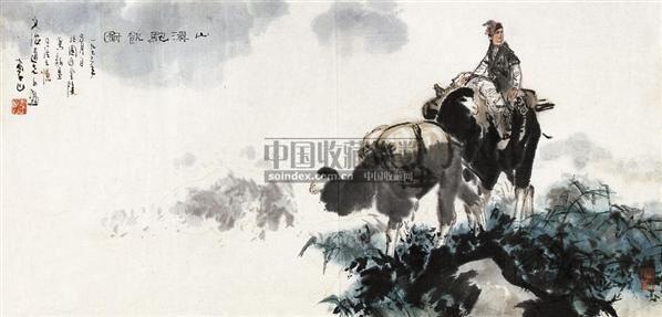 山溪驼饮图 镜心 设色纸本 - 139490 - 中国书画一 - 2010秋季艺术品拍卖会 -收藏网