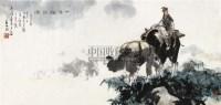 山溪驼饮图 镜心 设色纸本 - 李山 - 中国书画一 - 2010秋季艺术品拍卖会 -收藏网