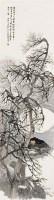 陈崇光(1839~1896)  高士图 -  - 中国书画海上画派作品 - 2005年首届大型拍卖会 -中国收藏网
