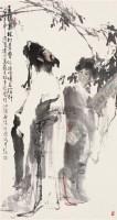 东坡步履图 立轴 设色纸本 - 陈政明 - 中国书画 - 2010秋季艺术品拍卖会 -收藏网