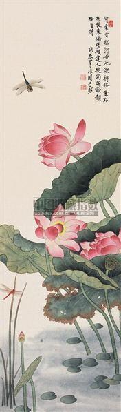 荷花 立轴 纸本 - 116800 - 中国书画(下) - 2010瑞秋艺术品拍卖会 -收藏网