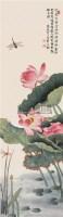 荷花 立轴 纸本 - 于非闇 - 中国书画(下) - 2010瑞秋艺术品拍卖会 -收藏网