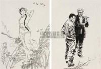人物插图稿 (两帧) 水墨纸本 - 王西京 - 中国书画 - 2010秋季艺术品拍卖会 -收藏网