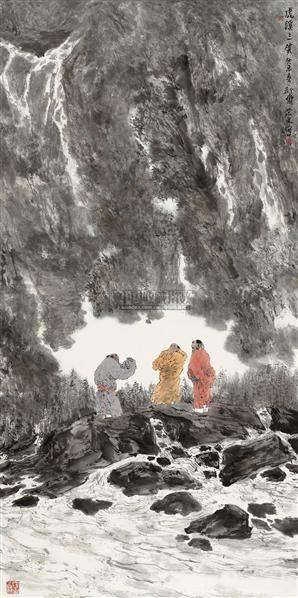 虎溪三笑 立轴 设色纸本 - 6147 - 中国书画四·当代书画 - 2010秋季艺术品拍卖会 -收藏网
