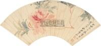 花卉 扇面 纸本设色 - 张大壮 - 中国近现代书画  - 2010秋季艺术品拍卖会 -收藏网