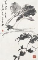 蔬菜 立轴 水墨纸本 - 4003 - 中国书画(一) - 2006春季拍卖会 -收藏网