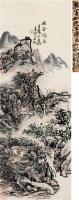 幽谷鸣泉 立轴 设色纸本 - 黄宾虹 - 中国近现代书画(二) - 2010秋季艺术品拍卖会 -收藏网