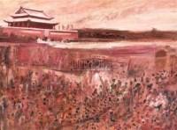 天安门随想系列 布面  油画 - 刘戈 - 中国油画 - 2006春季拍卖会 -收藏网