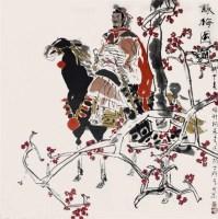 咏梅图 - 叶毓中 - 2010上海宏大秋季中国书画拍卖会 - 2010上海宏大秋季中国书画拍卖会 -收藏网