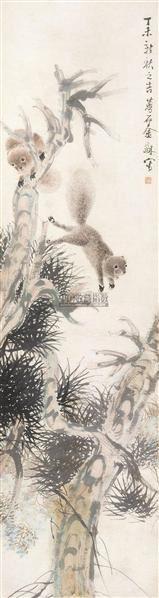 松鼠 立轴 纸本设色 - 118901 - 中国近现代书画  - 2010秋季艺术品拍卖会 -收藏网