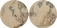 扇面圆光 (二幅) 镜心 设色纸本 -  - 中国书画一 - 2010秋季艺术品拍卖会 -收藏网