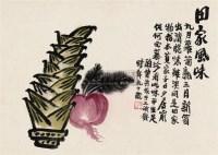 田家风味 镜片 设色纸本 - 4823 - 名家小品暨册页专场 - 2010秋季艺术品拍卖会 -收藏网