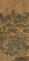 青山楼阁 立轴 绢本设色 - 118889 - 中国古代书画  - 2010秋季艺术品拍卖会 -收藏网