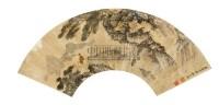 山水 扇面 设色纸本 - 5999 - 中国书画 - 第9期中国艺术品拍卖会 -收藏网