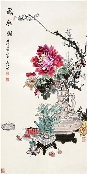 岁朝图 立轴 设色纸本 - 118694 - 国画 陶瓷 玉器 - 2010秋季艺术品拍卖会 -收藏网