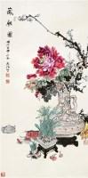 岁朝图 立轴 设色纸本 - 孙志江 - 国画 陶瓷 玉器 - 2010秋季艺术品拍卖会 -收藏网