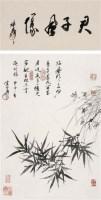 卢坤峰 兰竹 墨色纸本 - 卢坤峰 - 中国书画(下) - 2006夏季大型艺术品拍卖会 -中国收藏网