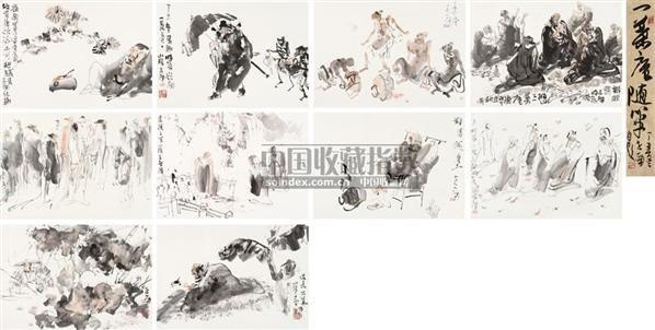 册页 设色纸本 - 116212 - 中国书画(一) - 2010年秋季艺术品拍卖会 -收藏网