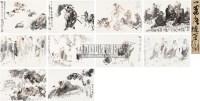 册页 设色纸本 - 李世南 - 中国书画(一) - 2010年秋季艺术品拍卖会 -收藏网
