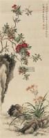 花卉 立轴 绢本 - 82427 - 文物公司旧藏暨海外回流 - 2010秋季艺术品拍卖会 -收藏网