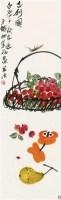 吉利图 立轴 设色纸本 - 齐良迟 - 国画 陶瓷 玉器 - 2010秋季艺术品拍卖会 -收藏网