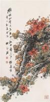 红棉 镜心 设色纸本 -  - 中国书画(二) - 2006春季拍卖会 -收藏网