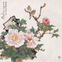 富贵图 - 田世光 - 中国书画近现代名家作品 - 2006春季大型艺术品拍卖会 -收藏网