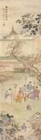 人物 立轴 绢本设色 - 吴淑娟 - 中国近现代书画  - 2010秋季艺术品拍卖会 -中国收藏网