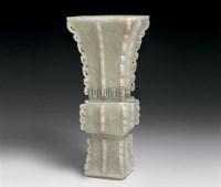 白玉方觚 -  - 中国古代工艺美术 - 2006年度大型经典艺术品拍卖会 -收藏网