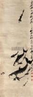 水族四雅 立轴 纸本 - 116087 - 文物公司旧藏暨海外回流 - 2010秋季艺术品拍卖会 -收藏网