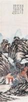 """葱岭夜影 立轴 设色纸本 - 姚华 - 中国书画 - 2010秋季""""天津文物""""专场 -收藏网"""