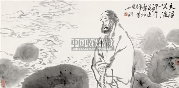 大海无涯 镜心 水墨纸本 - 114688 - 中国书画四·当代书画 - 2010秋季艺术品拍卖会 -收藏网