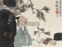 听松图 镜框 设色纸本 - 徐乐乐 - 中国书画二·名家小品及书法专场 - 2010秋季艺术品拍卖会 -收藏网